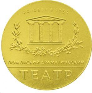 Шоколадные медали с логотипом на заказ